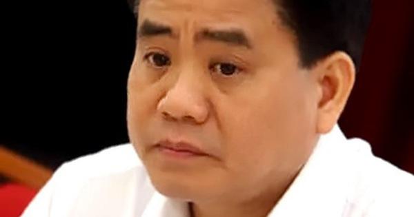 Chưa làm rõ ông Nguyễn Đức Chung biếu 10.000 USD để làm gì