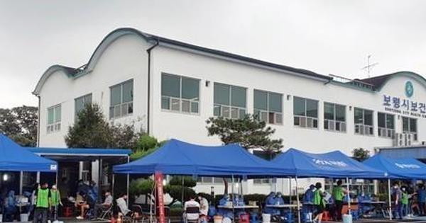 21 du học sinh Việt mắc COVID-19 trong ổ dịch ký túc xá ở Hàn Quốc