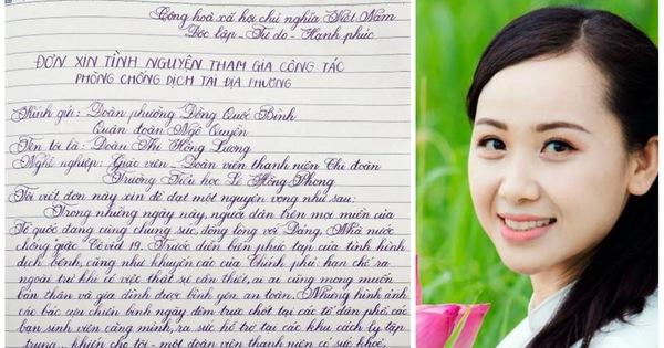''Xuýt xoa'' trước lá đơn viết tay đẹp như in của nữ giáo viên tình nguyện chống COVID-19