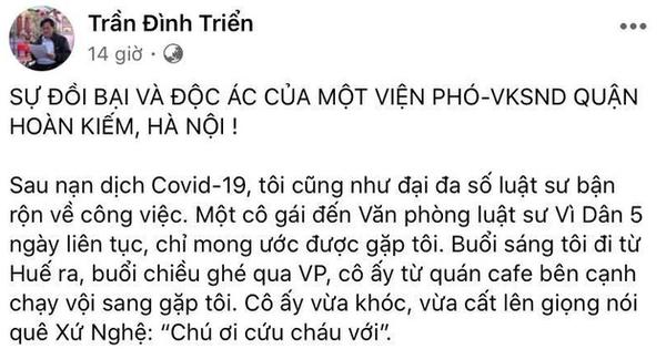 Tạm đình chỉ công tác phó viện trưởng Viện KSND quận Hoàn Kiếm bị tố moi tiền