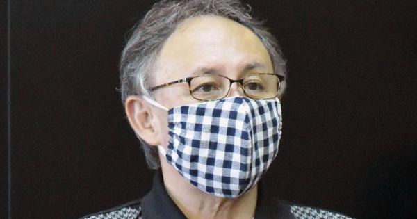 Tiệc tùng Ngày độc lập, hai căn cứ quân sự Mỹ ở Nhật có 61 ca nhiễm virus corona