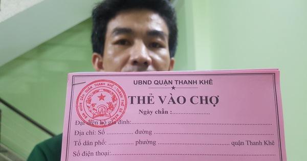 Đi chợ 'tem phiếu' sáng nay ở Đà Nẵng - mega 645