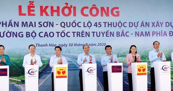 Đồng loạt khởi công 3 dự án đầu tư công cao tốc Bắc - Nam