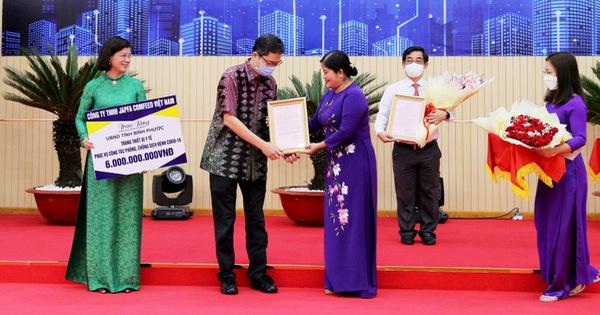 Japfa Việt Nam tặng thiết bị y tế trị giá 6 tỉ đồng