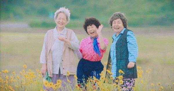 Tạm biệt bộ phim hạnh phúc Hometown Cha-cha-cha